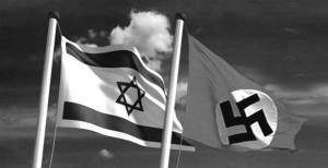 BanderasNaziIsrael
